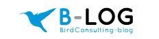 BirdConsulting-blog